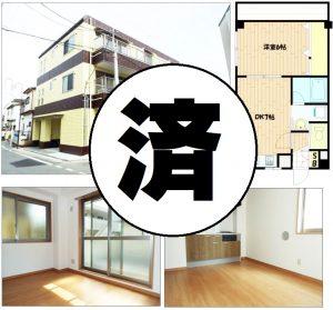 syakujii1r2-sumi